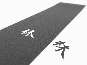 OG HSC CUT-OUT GRIPTAPE