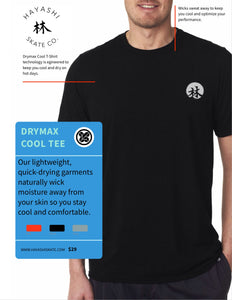 Drymax Cool T-Shirt Sun
