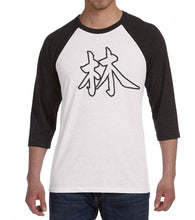 Load image into Gallery viewer, HSC Line 3/4 sleeve Baseball Tee