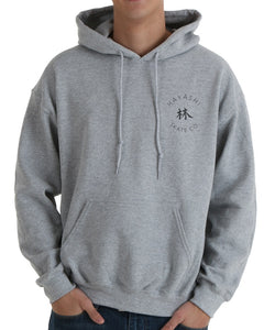 HSC Pull Over Hoodie
