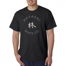Load image into Gallery viewer, HSC Circle Stamp T-Shirt