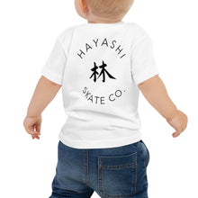 Load image into Gallery viewer, HSC Baby Jersey Short Sleeve Tee