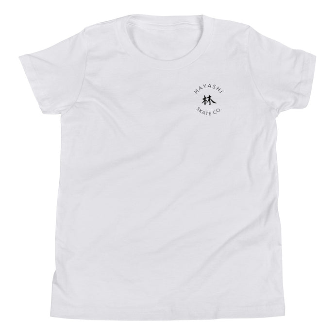 HSC Youth Short Sleeve Circle Stamp T-Shirt