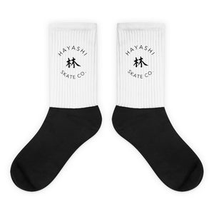 HSC Circle Stamp Socks
