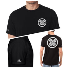 Load image into Gallery viewer, HSC Ronin T-Shirt