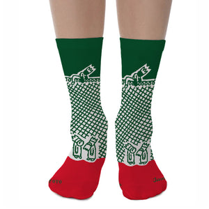 "Christmas socks ""Melilla"""