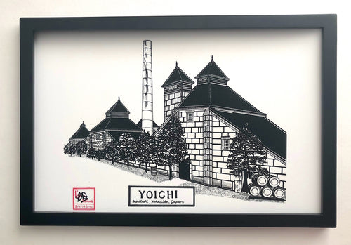 Yoichi Distillery - Print - Various Sizes