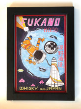Load image into Gallery viewer, Fukano 6000 - Limited Print - 13x19""