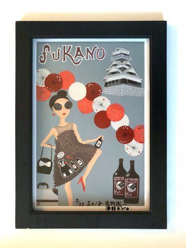 Fukano: The Festival of Rice - Print - 13x19