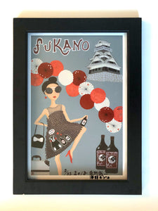 Fukano: The Festival of Rice - Print - 13x19""