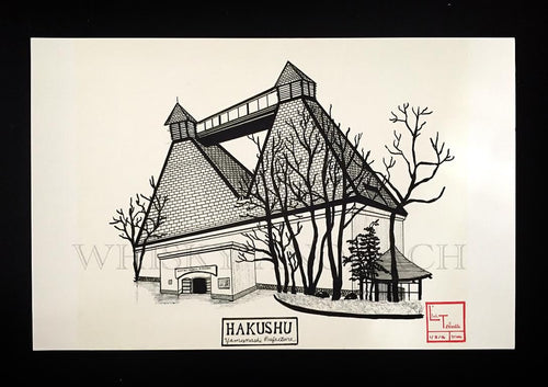 Hakushu Distillery - Print - Various Sizes