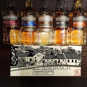 Auchentoshan Distillery - Print - Various Sizes