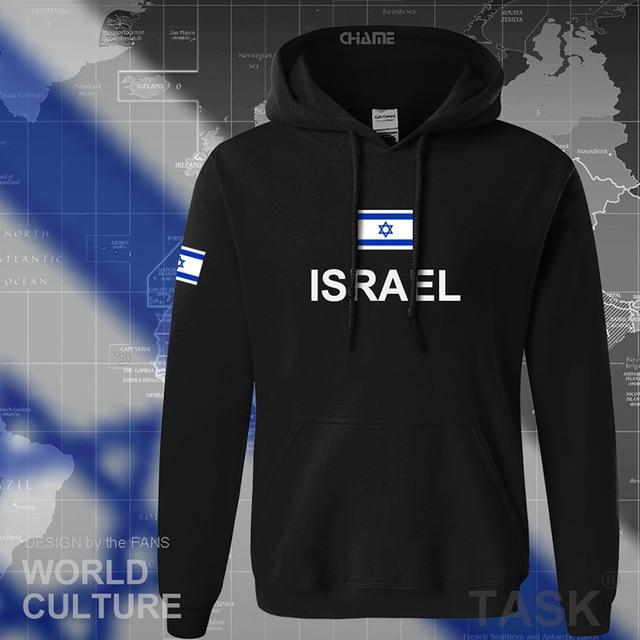 Israel hoodies men sweatshirt polo sweats new hip hop streetwear footballes jerseyeseosegal-eosegal