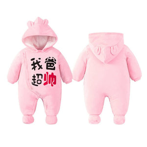 2017 New Baby Rompers Winter Thick Warm Baby boy Clothing Long Sleeve Hooded Jumpsuit Kids Newborn Outwear for 0-12M-eosegal