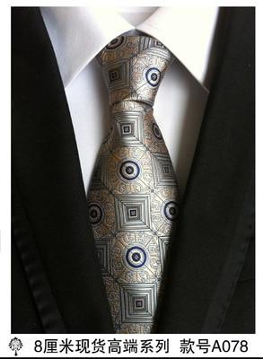 2018 fashion tie mens ties for men polyester silk tie black necktieeosegal-eosegal