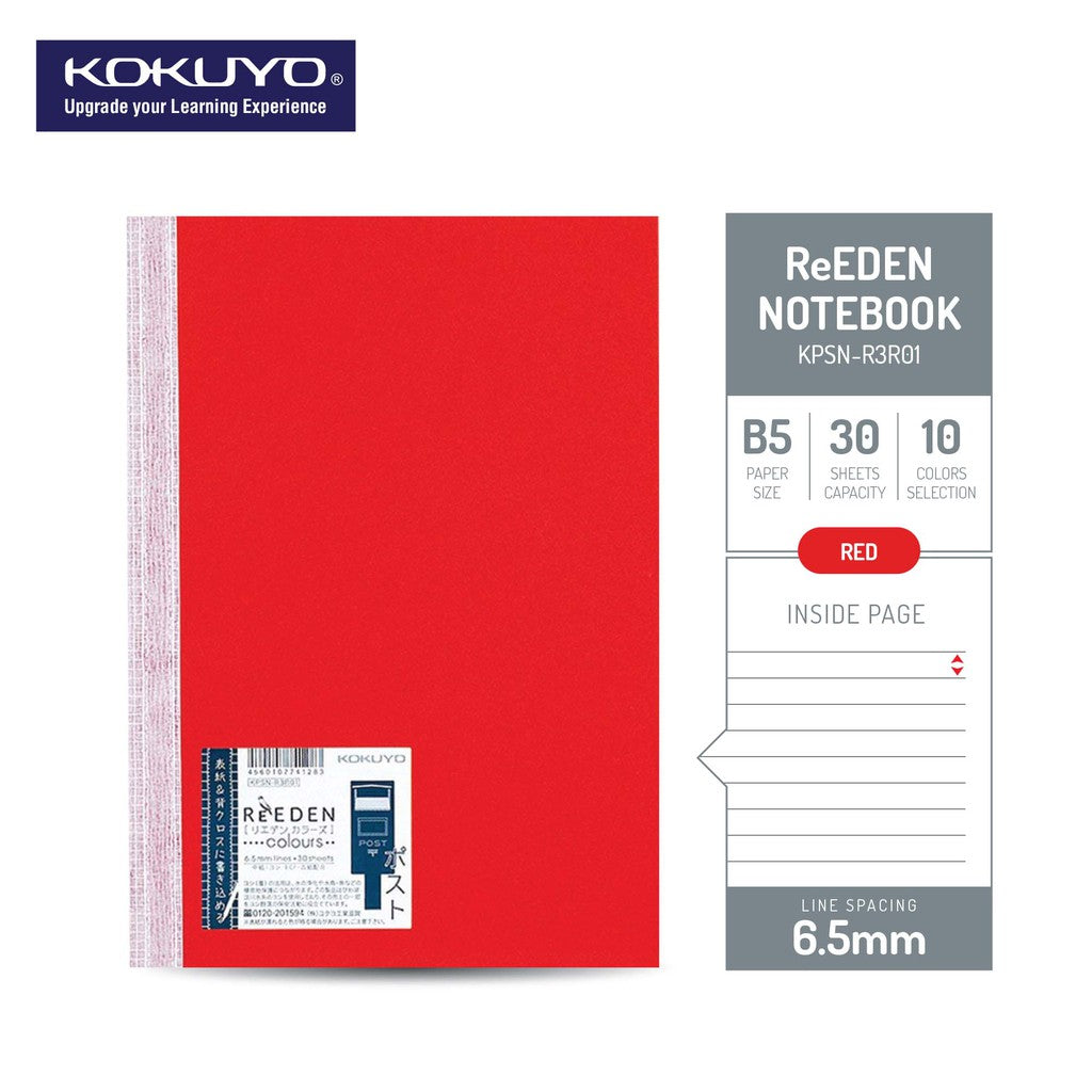 Reeden Colours Notebook Ruled - B5
