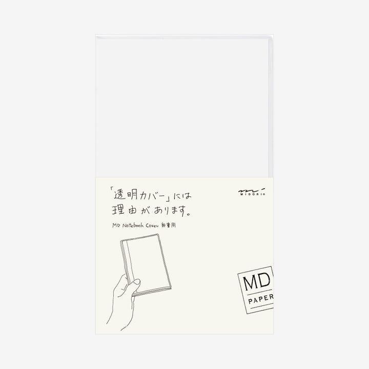 MD clear cover B6.jpg