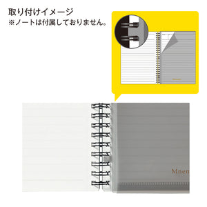 Insert for Spiral Bound Notebook - MNHD2