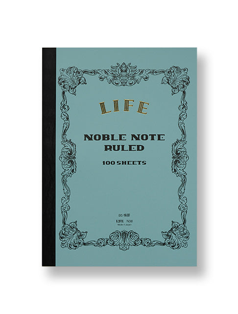 Noble Notebook Ruled - A4