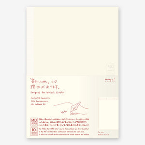 product-single-10note-journal.jpg