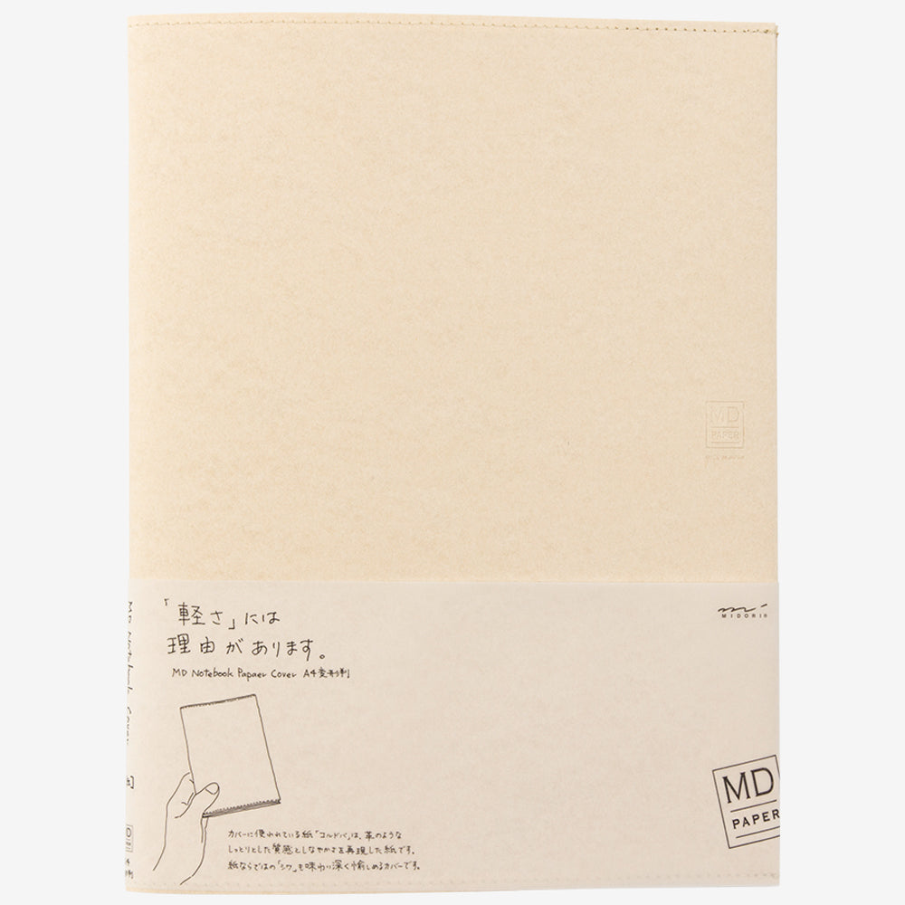 product-single-notecover-a4-kami.jpg