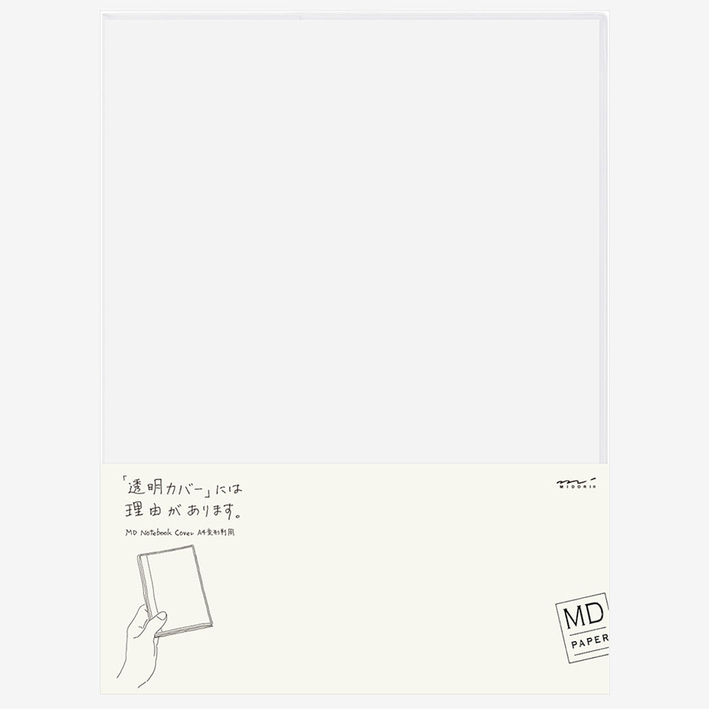 product-single-notecover-a4-tomei.jpg