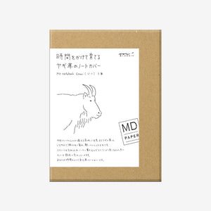 product-single-notecover-bunko-kawa.jpg