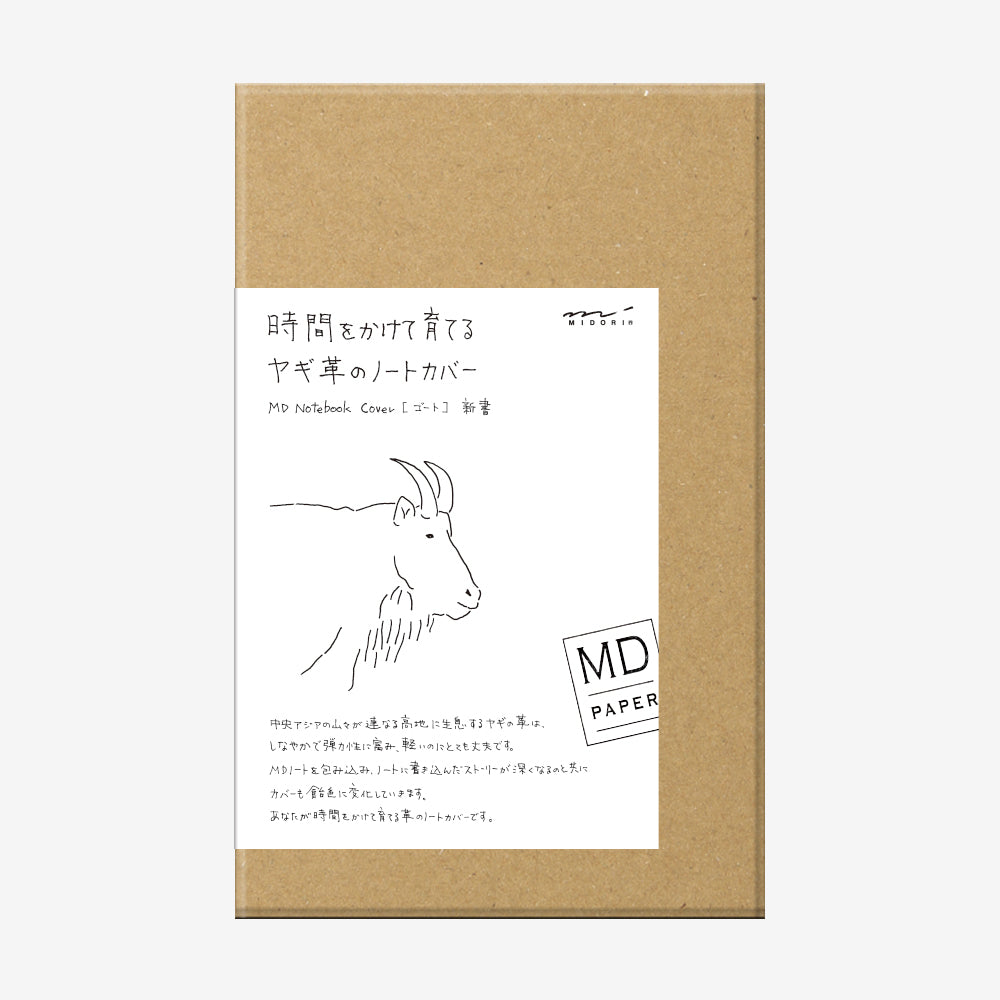 product-single-notecover-shinsho-kawa.jpg