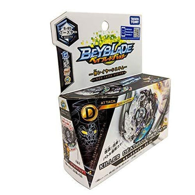 Killer Deathscyther B-85 Battle Beyblade