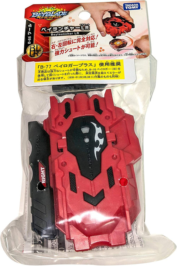 BeyLauncher LR Burst Launcher B-88 (Red)