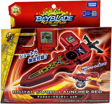 Beyblade Burst B-94 Digital (Card) Sword Launcher (Red)
