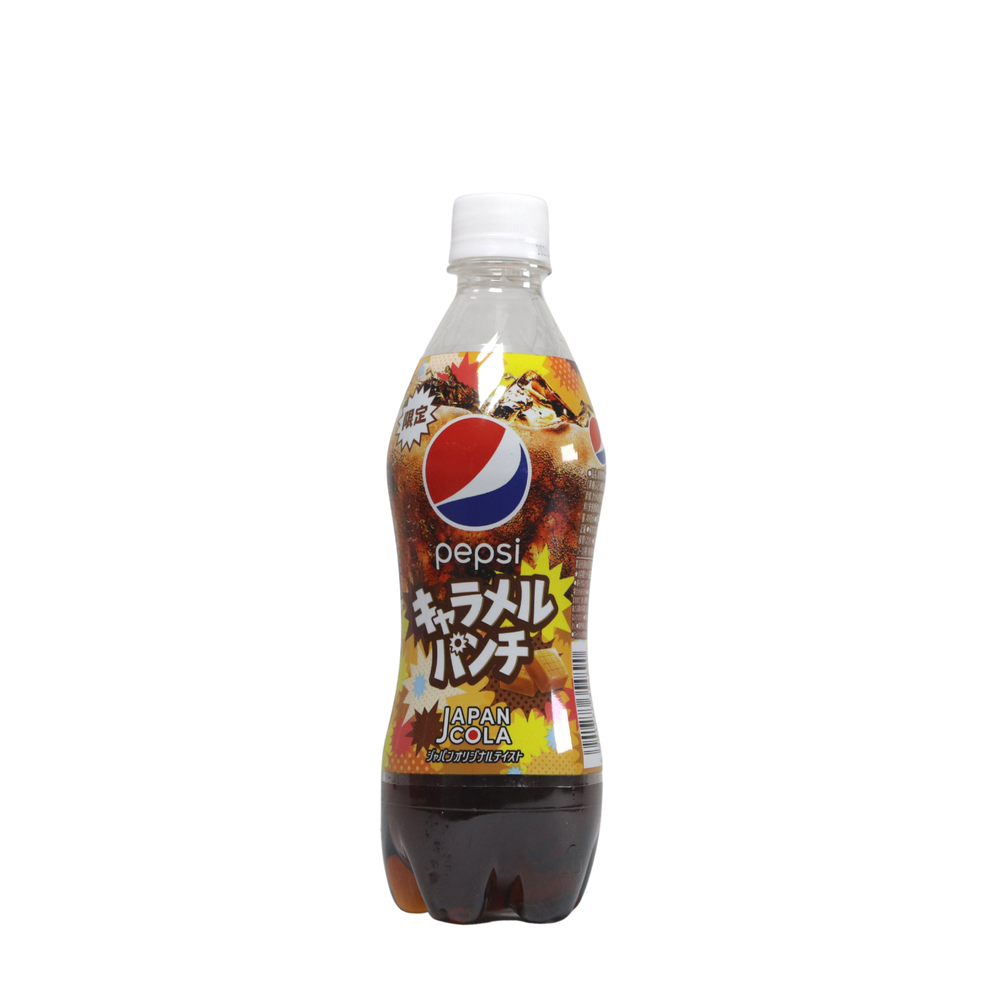 Pepsi Japan Original - Caramel Punch