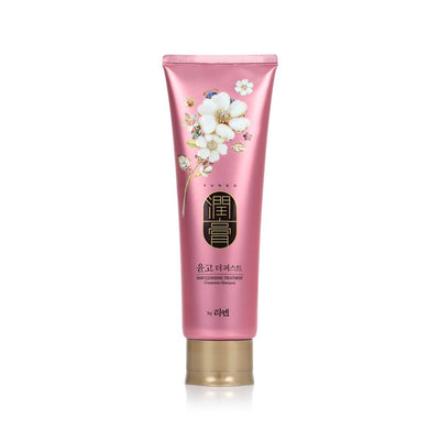 The First Hair Shine Cleansing Treatment 250ml