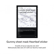 Gummy Sheet Mask Heartleaf Sticker