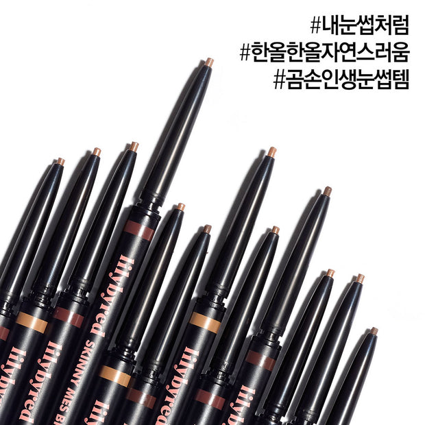 Skinny Mes Brow Pencil