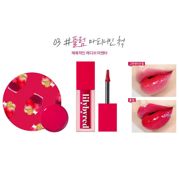 Juicy Liar Water Tint