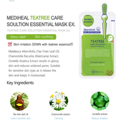 Teatree Care Solution Essential Mask Ex (10p)