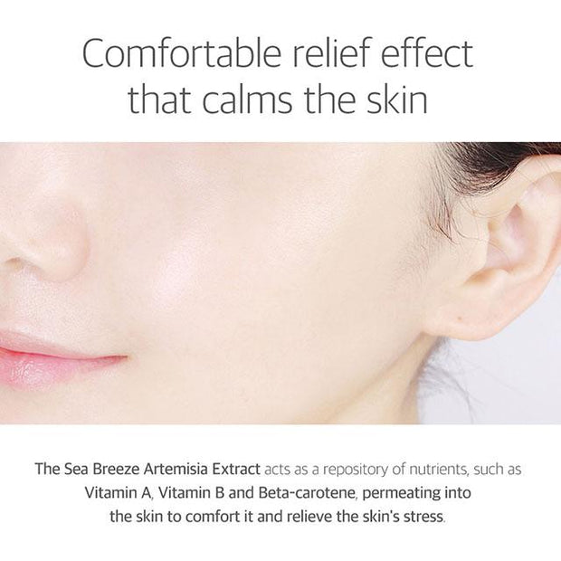 comfortable relief effect that calms the skin