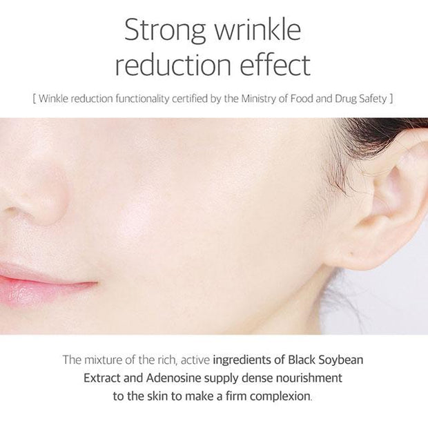 strong wrinkle reduction effect
