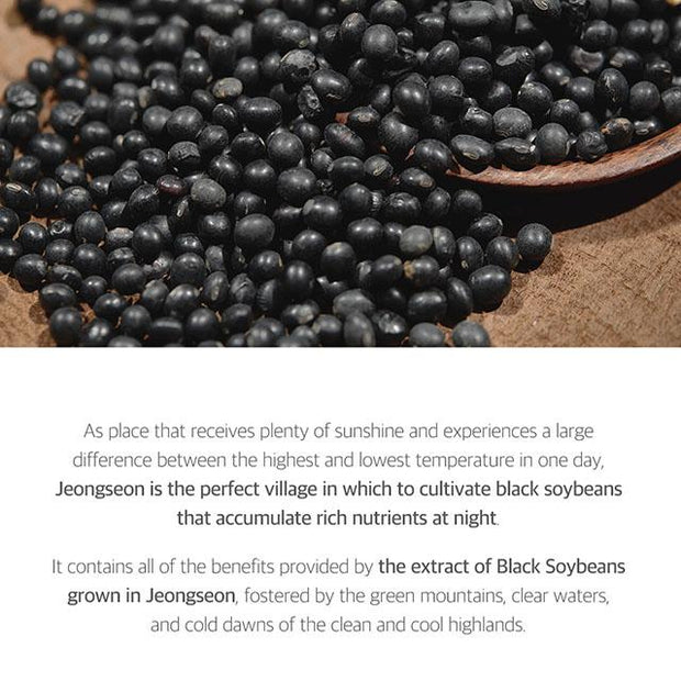 the extract of blacks soybeans grown in jeongseon