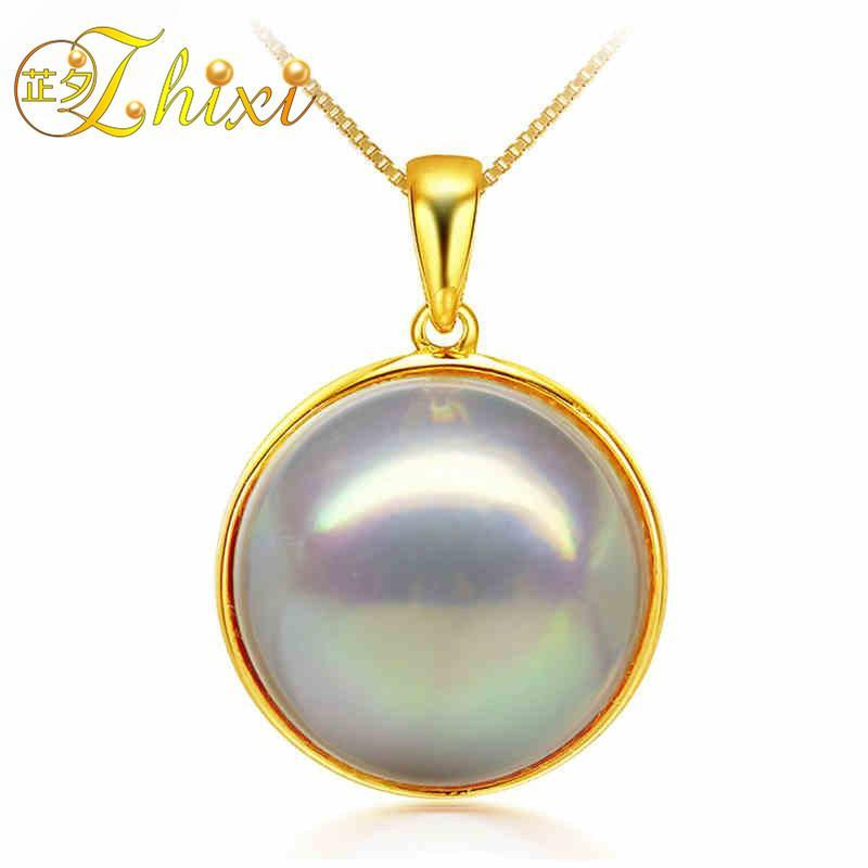 ZHIXI 18K Yellow Gold Natural Japan Mabey Pearl Necklace Pendant 13-14mm Perfectly Round Fine Pearl Jewelry For Women PH006