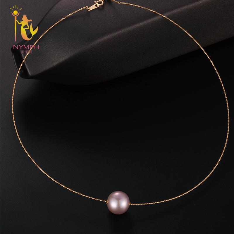 [NYMPH] Fine Jewelry Pearl Pendant Necklace Round Purple Natural Stone Pendant For Women Luxurious Engagement Gift X321