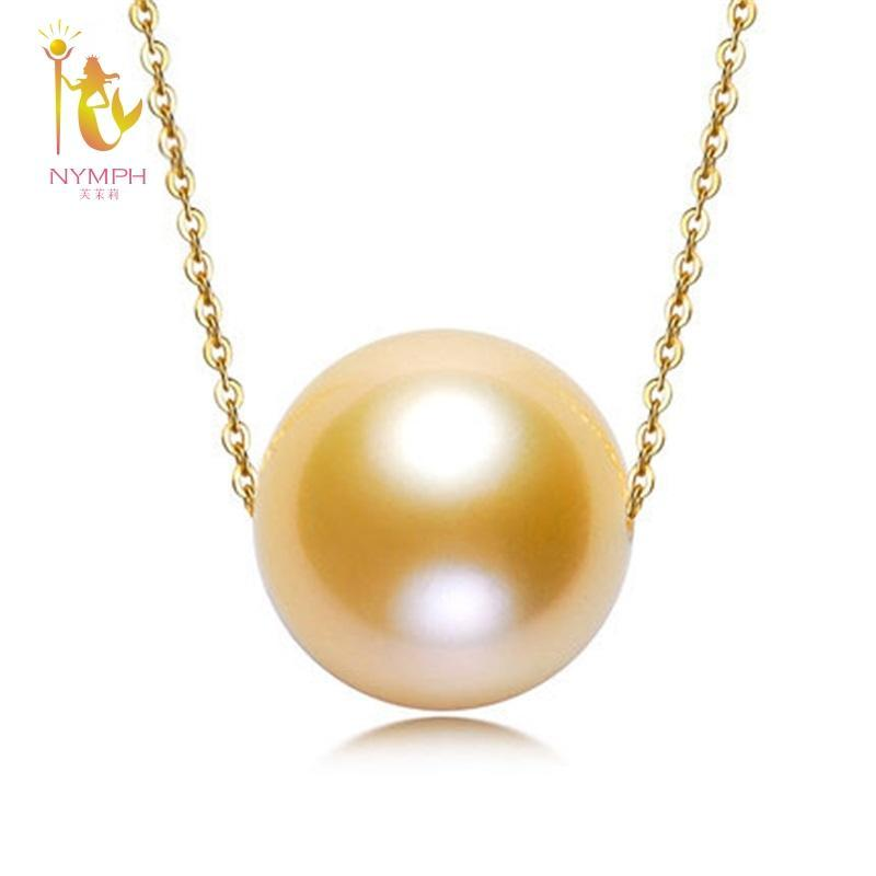 [NYMPH] Pearl Jewelry Fine Jewelry 18K Yellow Gold au750 Natural South Sea Pearl Necklace Pendant for women  DZ622