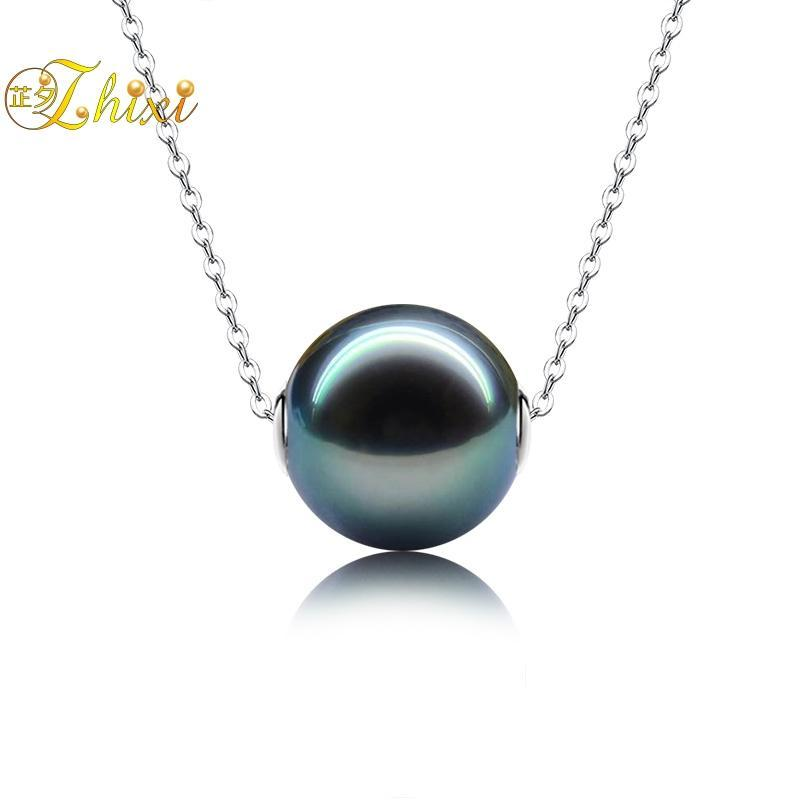 ZHIXI Fine Jewelry Real 18K White Gold Pendant Necklace Natural Black Tahitian Pearl Jewelry Wedding Party Gift For Women D236