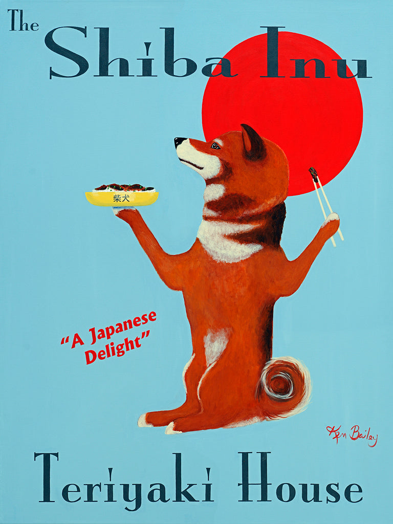 CUSTOM - THE SHIBA INU TERIYAKI HOUSE - Retro Vintage Advertising Art featuring a Shiba Inu by Ken Bailey
