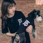 B&T Matching Hype beast shirt to go with Doggo (Adult)