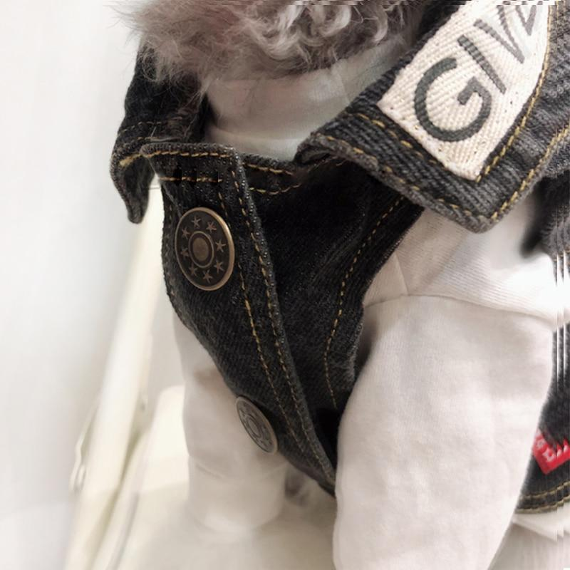 Pupenchy Jean Jacket Vest (LIMITED QUANTITIES) *HOT ITEM*