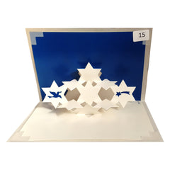 Christmas - Stars -  Origami Greeting Card