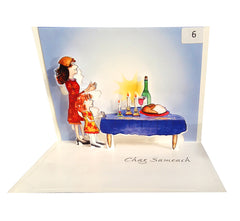 Judaica - Chag Sameach - Origami Greeting Card