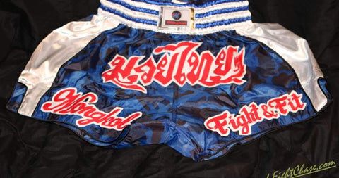 Mongkol Muay Thai Short - Kickboxing